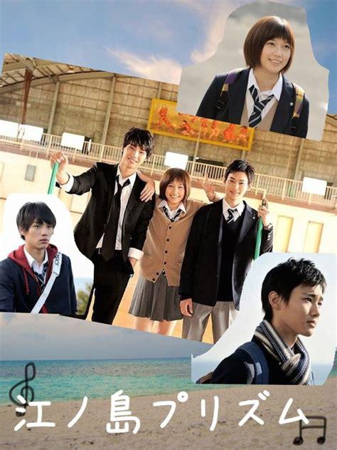 rekomendasi film jepang 2014 film jepang nateto