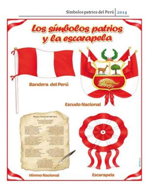 simbolos patrios del peru colouring pages page 3 calam 233 o s 237 mbolos patrios del per 250
