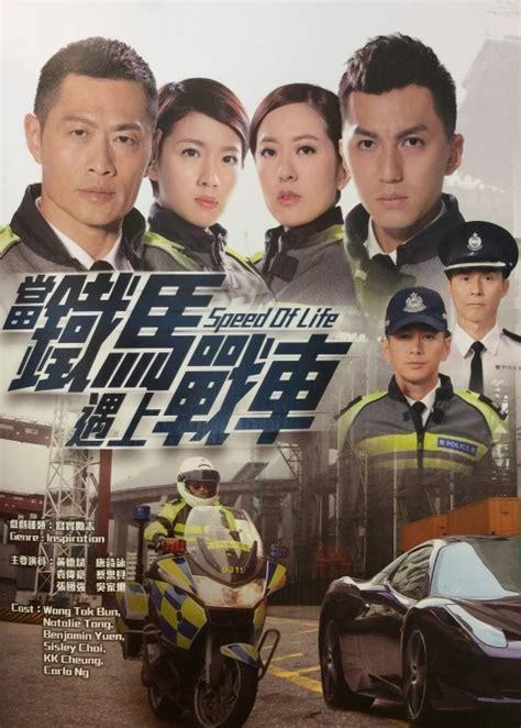 biography drama movies 2015 tvb 2015 drama list autos post