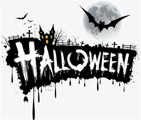 imagenes de halloween vector halloween vector dise 241 o de la fuente vector halloween