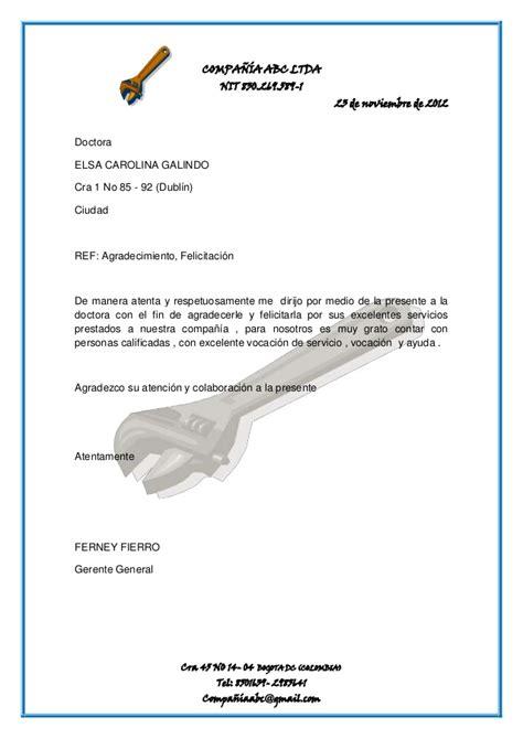 Carta Felicitacion | carta felicitacion