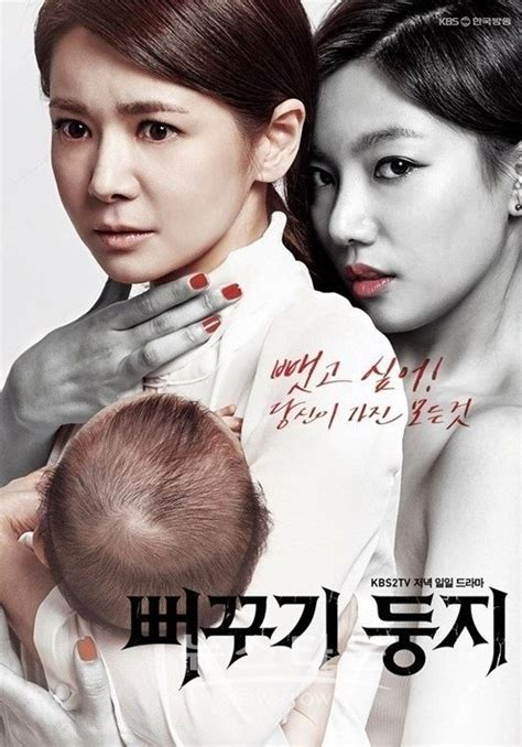 korean drama two mothers two mothers asianwiki