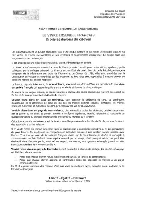 Modèles Lettre De Motivation Juriste modele lettre de motivation juriste