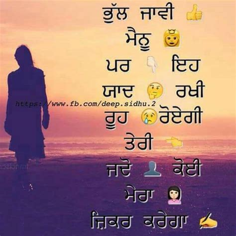 punjabi states pic com punjabi status for whatsapp sad www imgkid com the