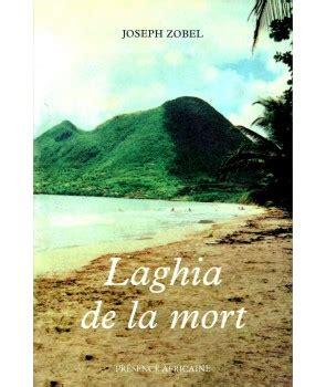 2708704338 la rue cases negres roman zobel joseph pr 233 sence africaine editions