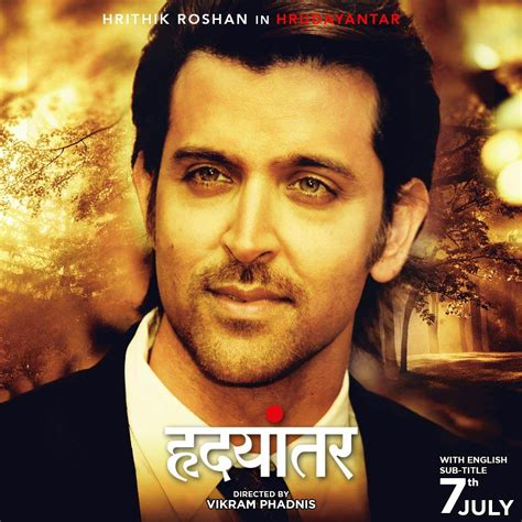 hrithik roshan movie song hrudayantar 2017 marathi movie cast release date wiki