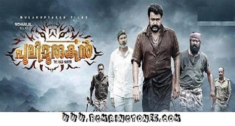 download mp3 from pulimurugan vijay sethupathi movie ringtones znaniytutrenazil