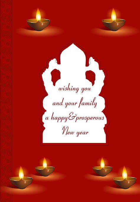 happy  year diwali card   island