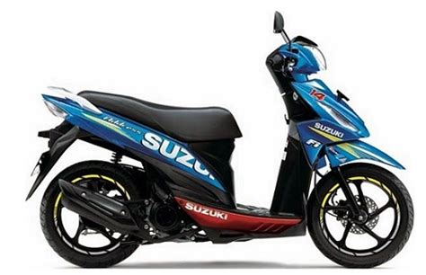 2016 Suzuki Address Fi harga suzuki address fi dan spesifikasi terbaru 2019