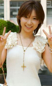 mayu shinjo the real feather chapitre 1 hwang mi ri han yu