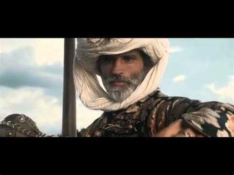 Ottoman Empire Documentary The Battle Of Vienna September Eleven 1683 Ottoman Empire