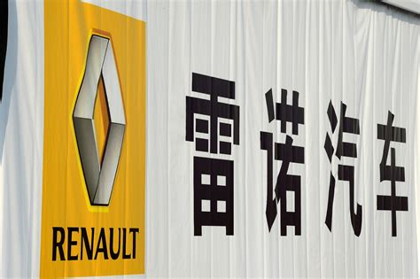 renault china renault to build cars in china with dongfeng autoevolution
