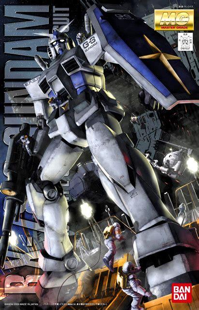 Bandai Mg Rx 78 2 Gundam Ver 3 0 Mechanical Clear bandai 161537 rx 78 3 g 3 gundam version 2 0 mg 1 100 hub hobby