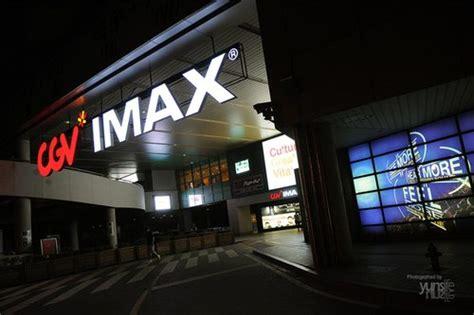 cgv wangsimni imax daily cinema digest friday 13 february 2014 celluloid