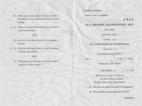 Annamalai Mba Question Papers 2011 by Annamalai 2011 M A Principles Of