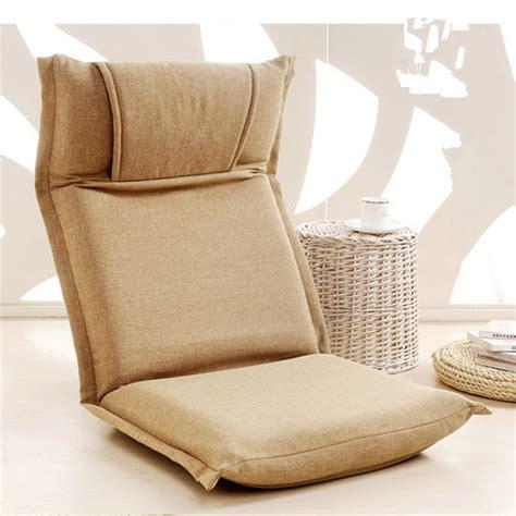 floor sofa chair aliexpress com buy modern floor recliner chair beige