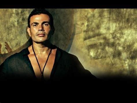best of amr diab best of amr diab 2bl el wada3 عمرو دياب قبل الوداع youtube