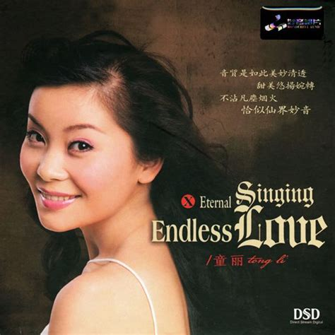 Eternal Singing Endless Iv 1cd 2007 endless tong li mp3 buy tracklist