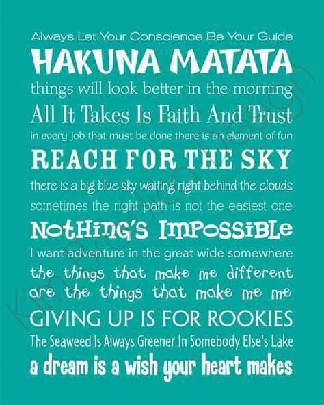 Disney Quotes Disney Inspirational Quotes Quotesgram
