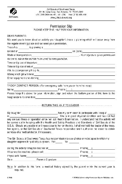 scout permission slip template fill any pdf free forms for scout page 1