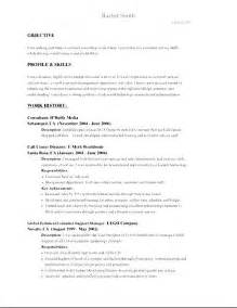 Resume Skills And Abilities by Sample Resume Skills And Abilities Sample Free Samples