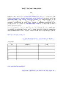 certificate of manufacture template manufacturer certificate of origin sle