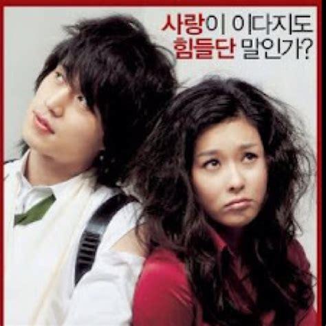 film korea x3 the perfect couple funny korean movie my favorite