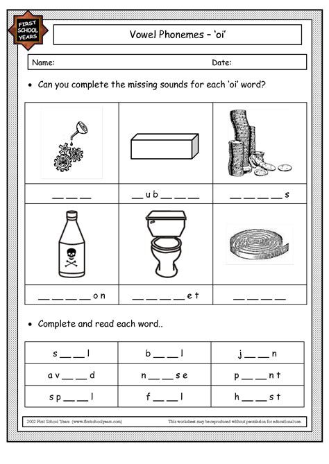 Oi And Oy Worksheets by 14 Best Images Of Phonics Oi And Oy Worksheets Oy And Oi