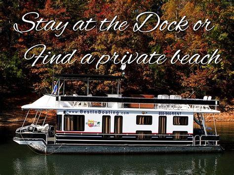 houseboats on lake lanier luxury houseboat rental on lake lanier homeaway lake