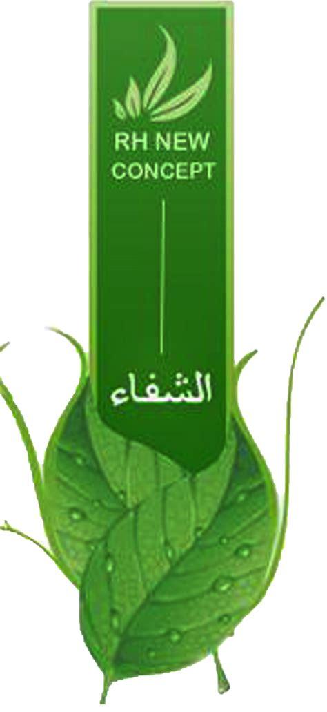 Rokok Herbal Rhm Haidar Tajuddin Hasil Experiment Asap Rokok Herbal Yang