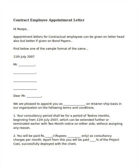 Contract Letter For New Employee 49 appointment letter exles sles pdf doc
