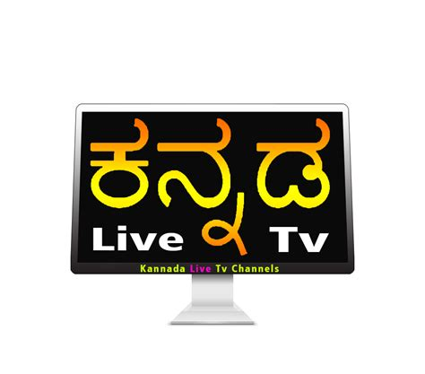 live tv channel kannada live tv channels
