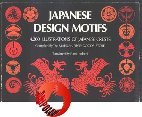 Gfx Amp More Japanese Design Motifs
