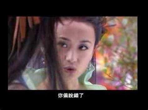 film thailand youtube mung kon yok ept 16 41 5 5 thai movie chinese lao