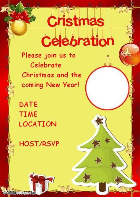christmas party invitation templates free word cortezcolorado net