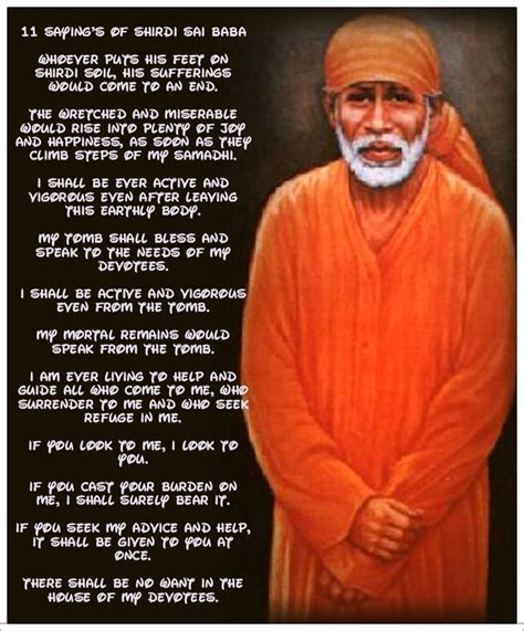 baba quote sai baba quotes in tamil quotesgram