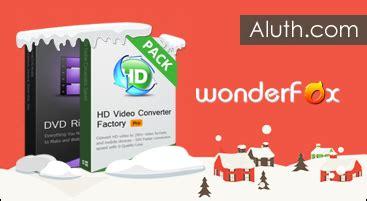 Christmas Giveaway Software - wonderfox 2017 christmas giveaway software