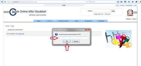 ufficio telematico verificare la presenza di comunicazioni depositate in
