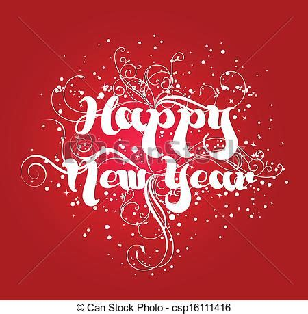 happy new year vector clip art search illustration