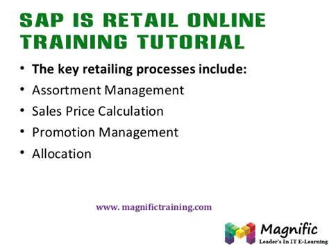sap retail tutorial sap is retail online training in uk
