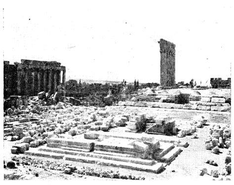 Couverture De Terrasse 1946 by Un Nouveau Monument Du Sanctuaire De Jupiter H 233 Liopolitain