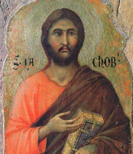 The Apostle Of Holy Motherhood jesus the lonely pilgrim