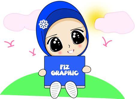 freebies doodle muslimah comel fizgraphic freebies doodle muslimah comel lappy asus