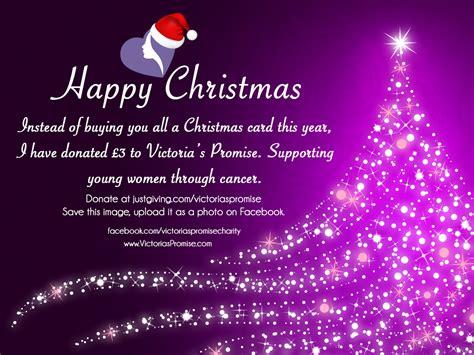 Charming Animated Christmas E Cards #2: Vp-xmas-card-international.png