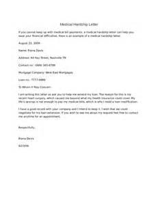 Authorization Letter For Sss Application authorization letter for application loan authorization letter for sss