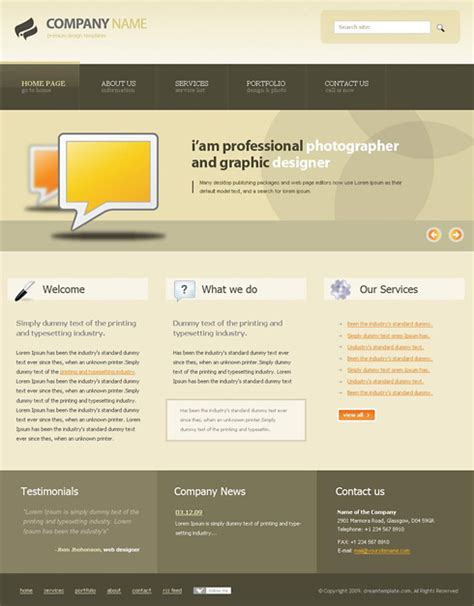 coffeetint xhtml template personal css templates css