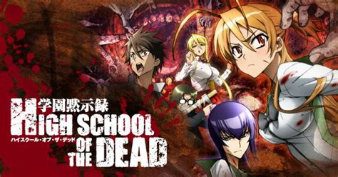 anime zombie sub indo download anime highschool of the dead subtitle indonesia