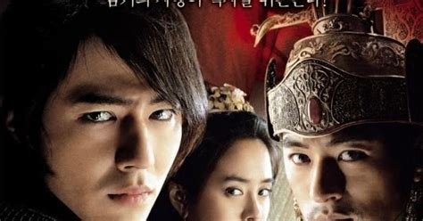 film frozen flower download full download a frozen flower k movie 2008 complete korea