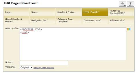 html header footer template the anatomy of a miva merchant page template miva