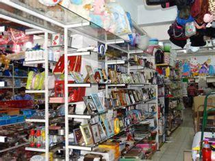 libreria cosmo librer 237 a cosmos 4 gu 205 as paraguay